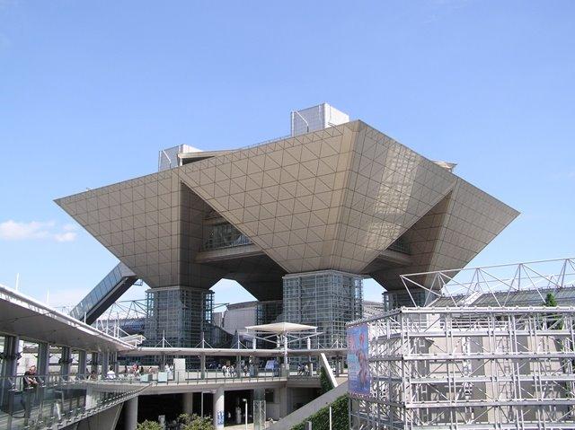Tokyo - Big Sight