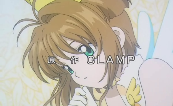 Clamp Sakura