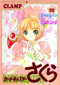Card Captor Sakura - Illustrations Collection 1