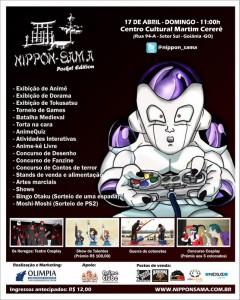 Nippon-Sama 2011 (Pocket Edition)