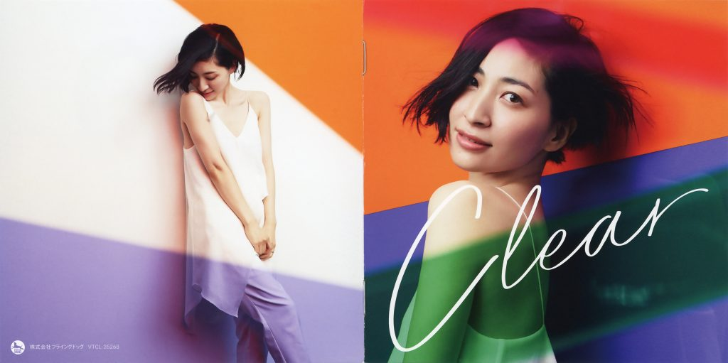 Maaya Sakamoto cover cd