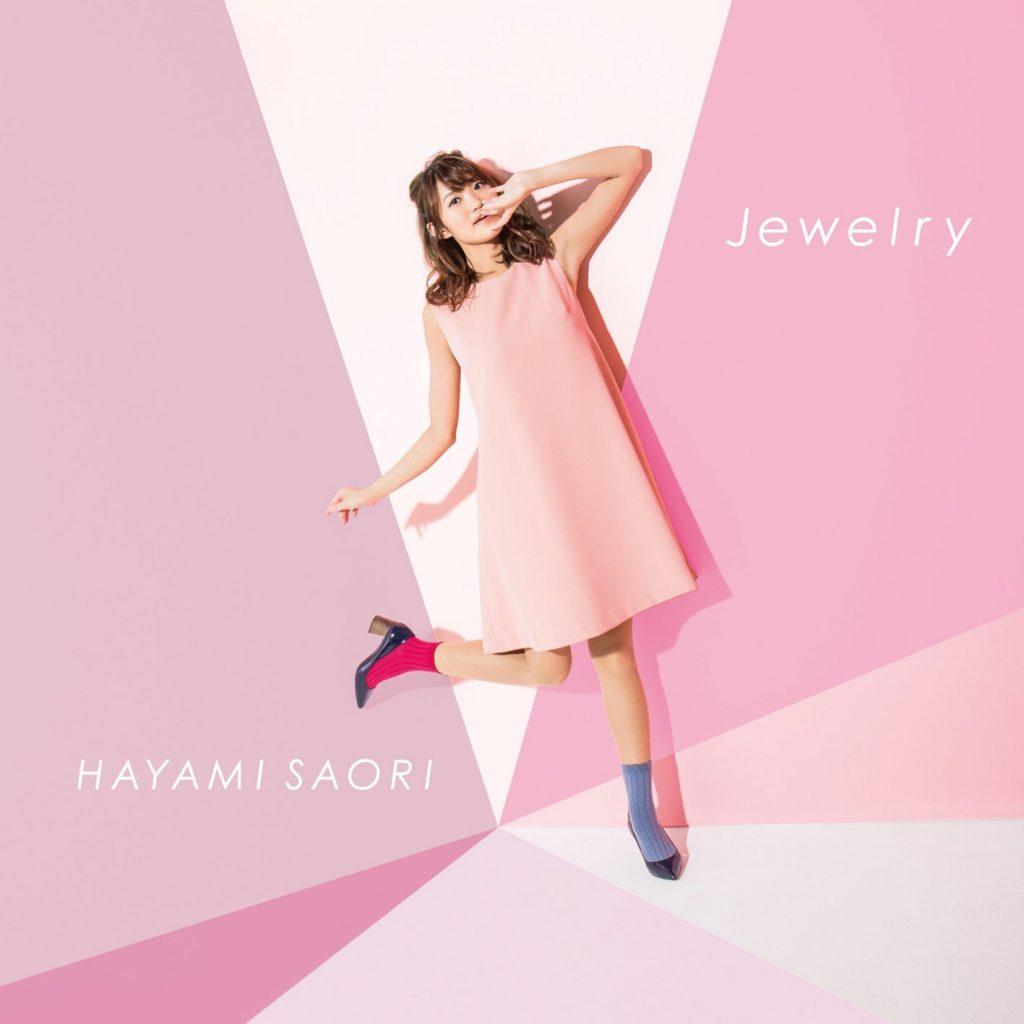 Jewelry - Hayami Saori (Artist Edition)